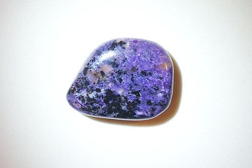 紫龍晶打磨扁石