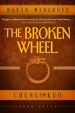 The Broken Wheel
