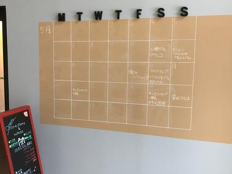 【営業日記】スペースや会議室のレンタル状況が分かるスケジュールボード作成 - 西宮市のコワーキングスペースIDECOLABO -