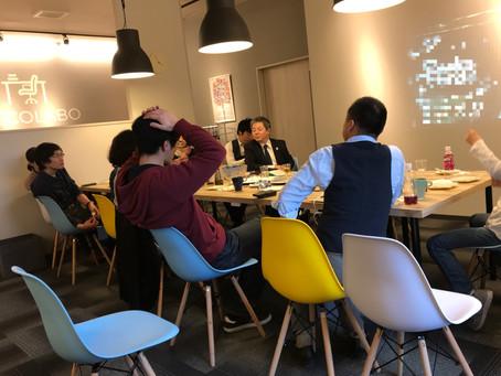 【セミナー報告】コワーキングスペース&シェアオフィスIDECOLABOの使い方講座 - コワーキングスペースIDECOLABO -