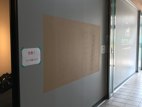 IDECOLABOの壁塗り