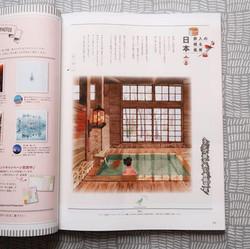 ことりっぷマガジン vol.19冬号