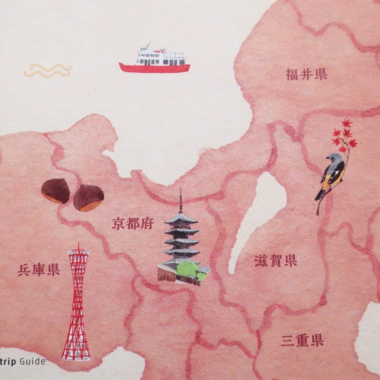 東京からの 週末 小さな旅