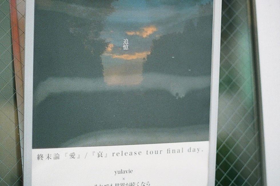LINE_ALBUM_925 ツアーお疲れ様_210927_73.jpg