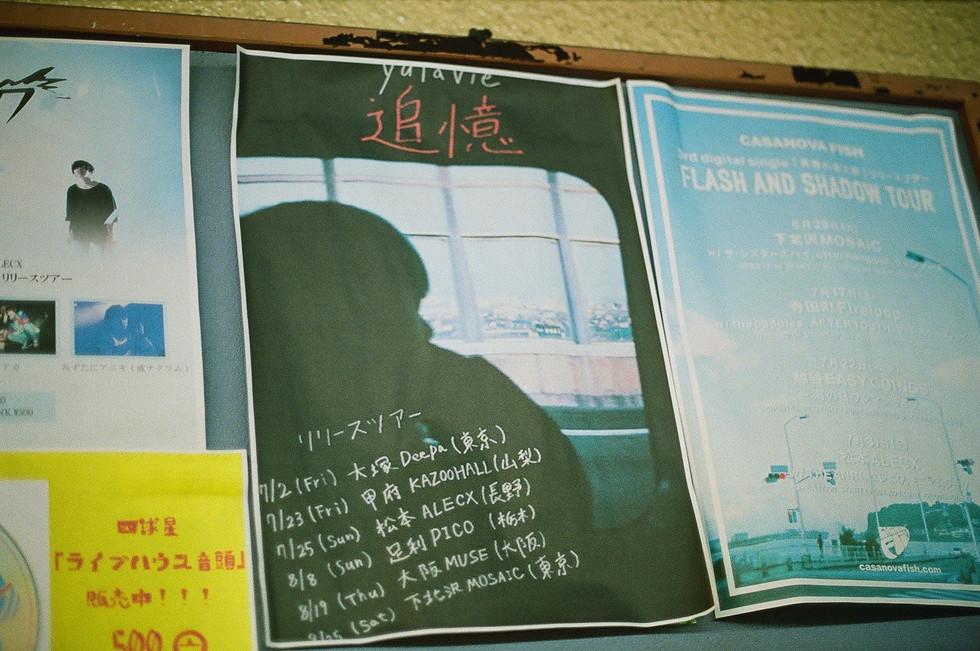724〜25出番前_210813_5.jpg