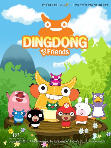 Dingdong & Friends Animation Pilot