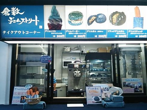 kuro_150330denimu03_mini.jpg