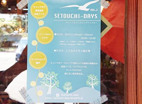 SETOUCHI-DAYS