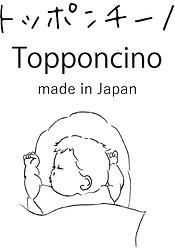 トッポンチーノカード.png