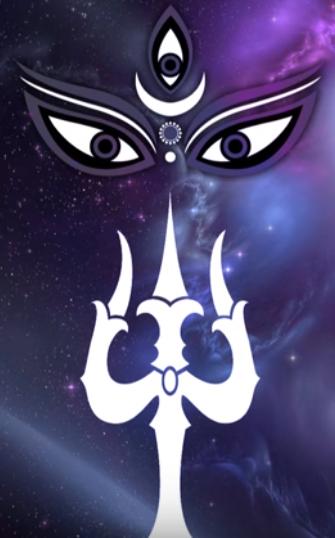 Shakti - Bhairav - Bhairavi