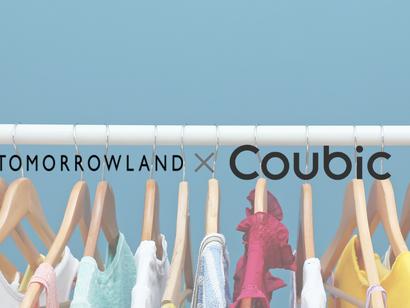 オンライン集客システム「Coubic(クービック)」、株式会社トゥモローランドが提供する来店予約・リモート接客予約に採用決定