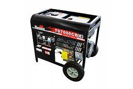 vmp solucoes-geradores-gerador-toyama-energia-eletricidade-big-geradores-diesel-pequeno-capacitor