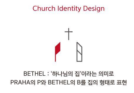 로고디자인.JPG