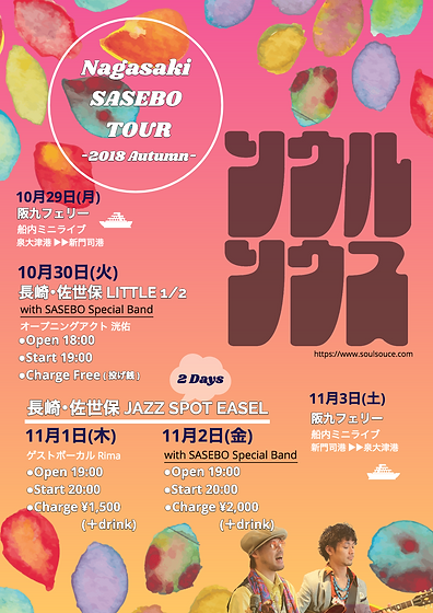 181029-1103.PNG