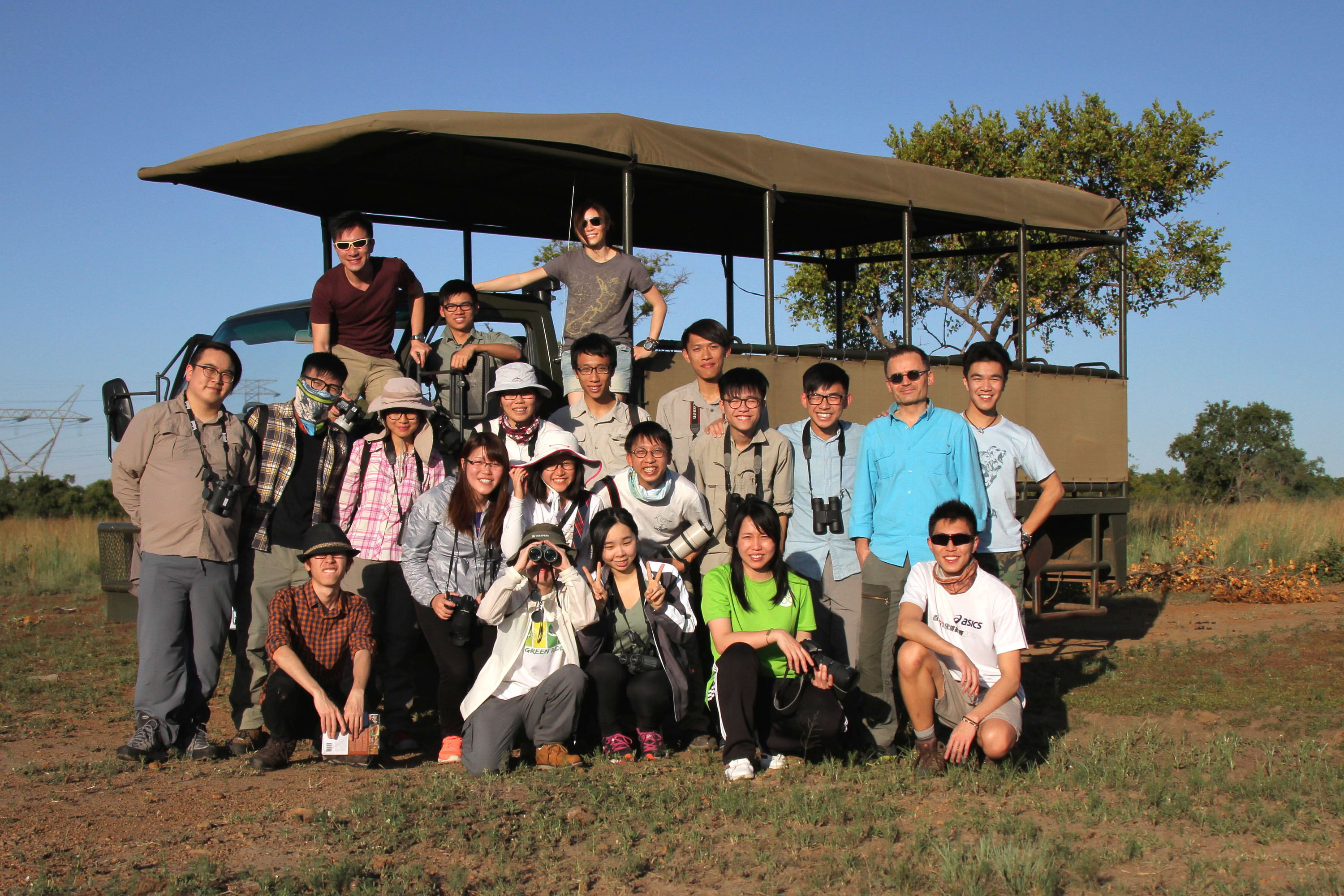 Animal Behaviour Field Course 2015-16 at Pilanesberg National Park