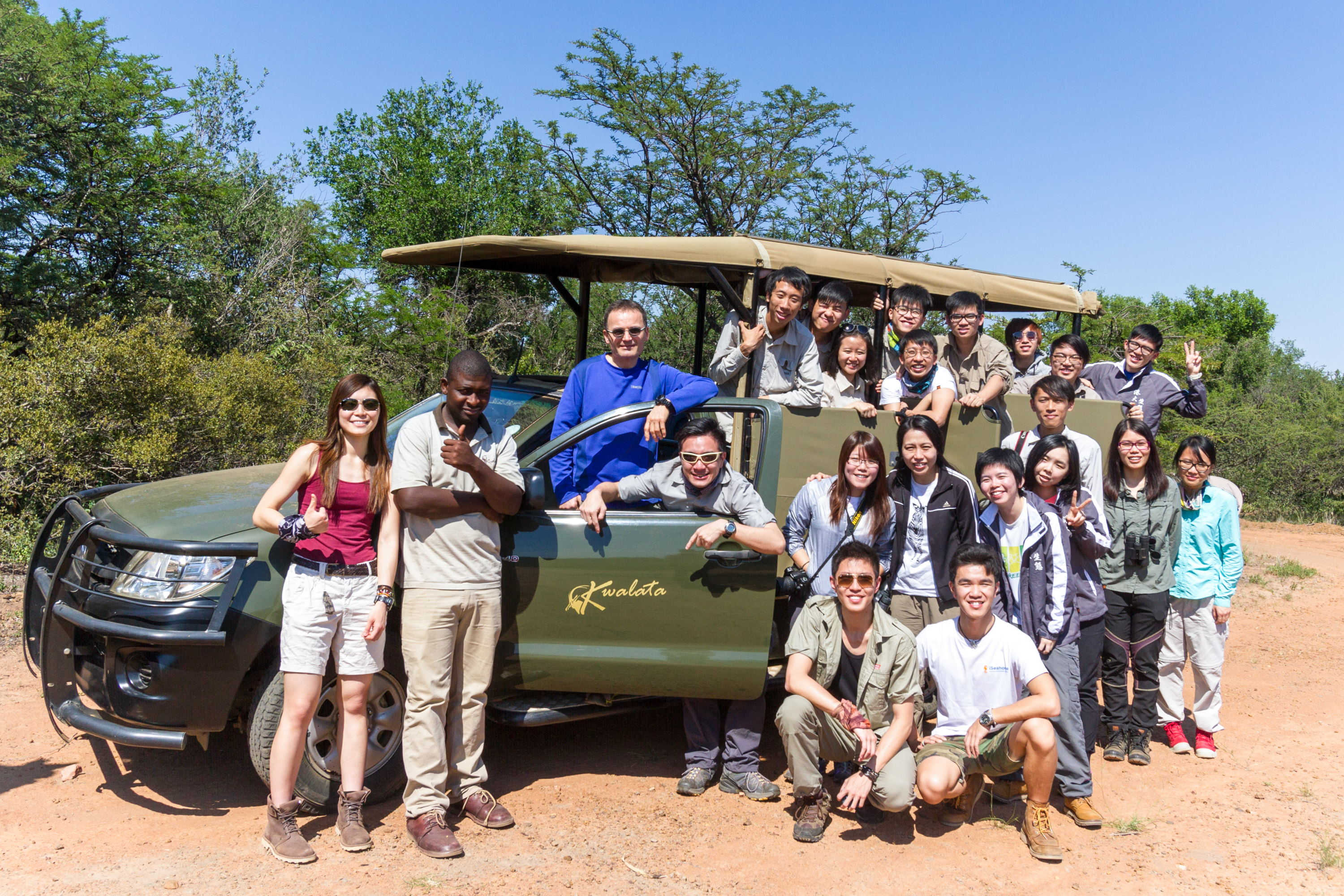 Animal Behaviour Field Course 2015-16 at Dinokeng Game Reserve
