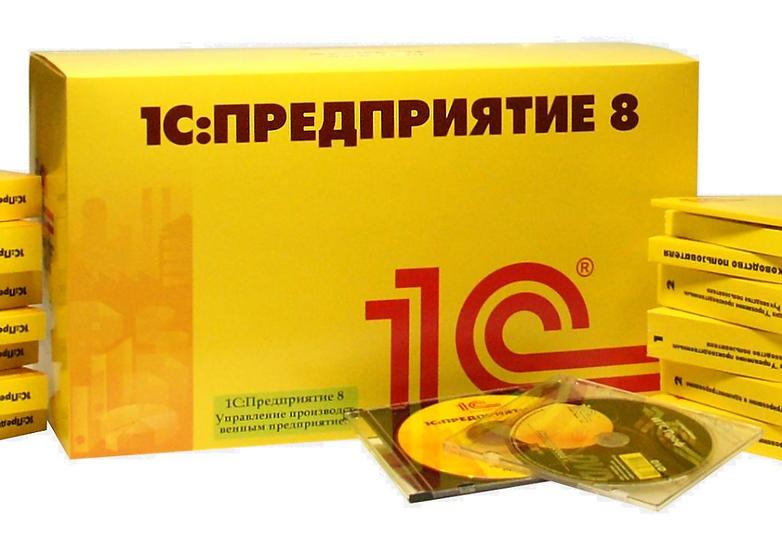 1С Управление торговым предприятием 8 Кызылорда