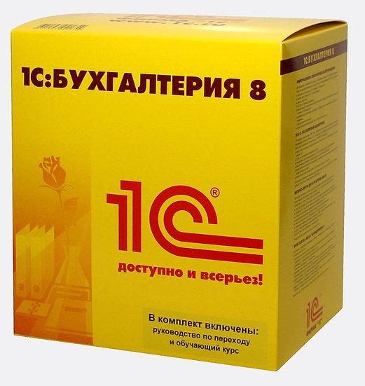 1С Бухгалтерия 8 для Казахстана. ПРОФ Кызылорда