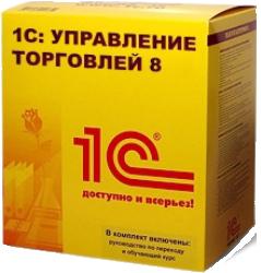 1С Предприятие 8 Управление торговлей Кызылорда