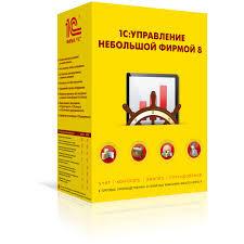 1С Управление небольшой фирмой для Казахстана