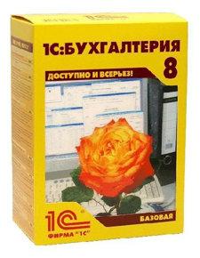 1С Бухгалтерия 8 для Казахстана. Базовая версия