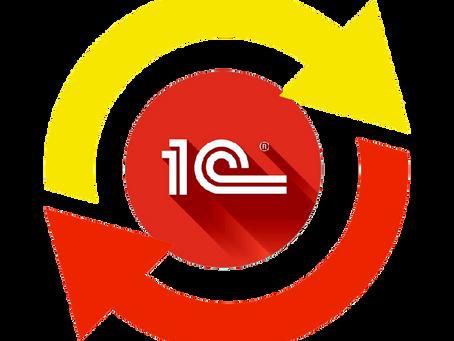Вышло обновление 1С Бухгалтерский учет для государственных предприятий Казахстана, редакция 2.0 Ново