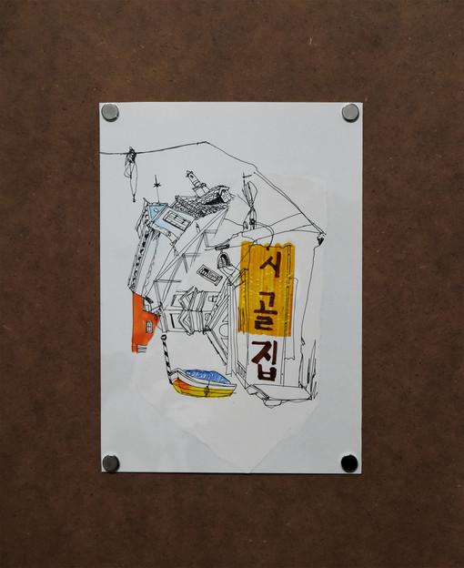 Drawing Collage_종이에 혼합재료_가변 크기_2020 (3).