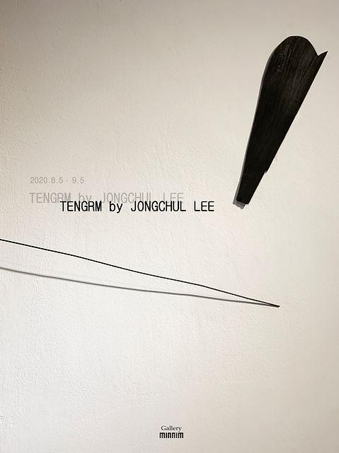 tengrm poster2.jpg