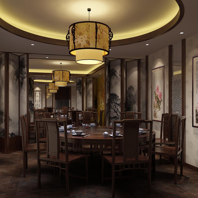 The Chinatown Restaurant