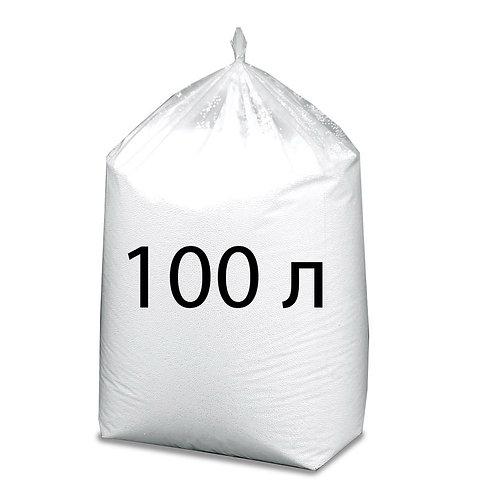 Наполнитель - Пенополистирол 100 литров.
