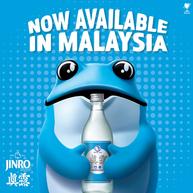 20_11_16_JIB IN MALAYSIA