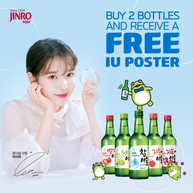 20_08_25_BUY 2 FREE IU POSTER PROMOTION