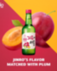 0310_Flavor-Split.png