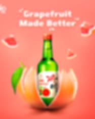 0207_Grapefruit Made Better.png