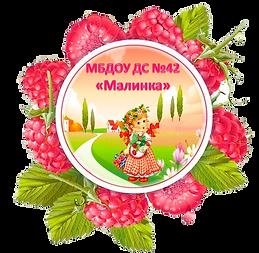 imgonline-com-ua-Transparent-backgr-Dzlc