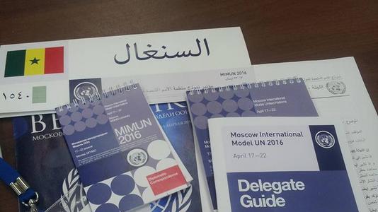 كيف تكتب تصريح سياسة الدولة الخارجية لمؤتمر نموذج الأمم المتحدة - How To Write a Great Policy Statem