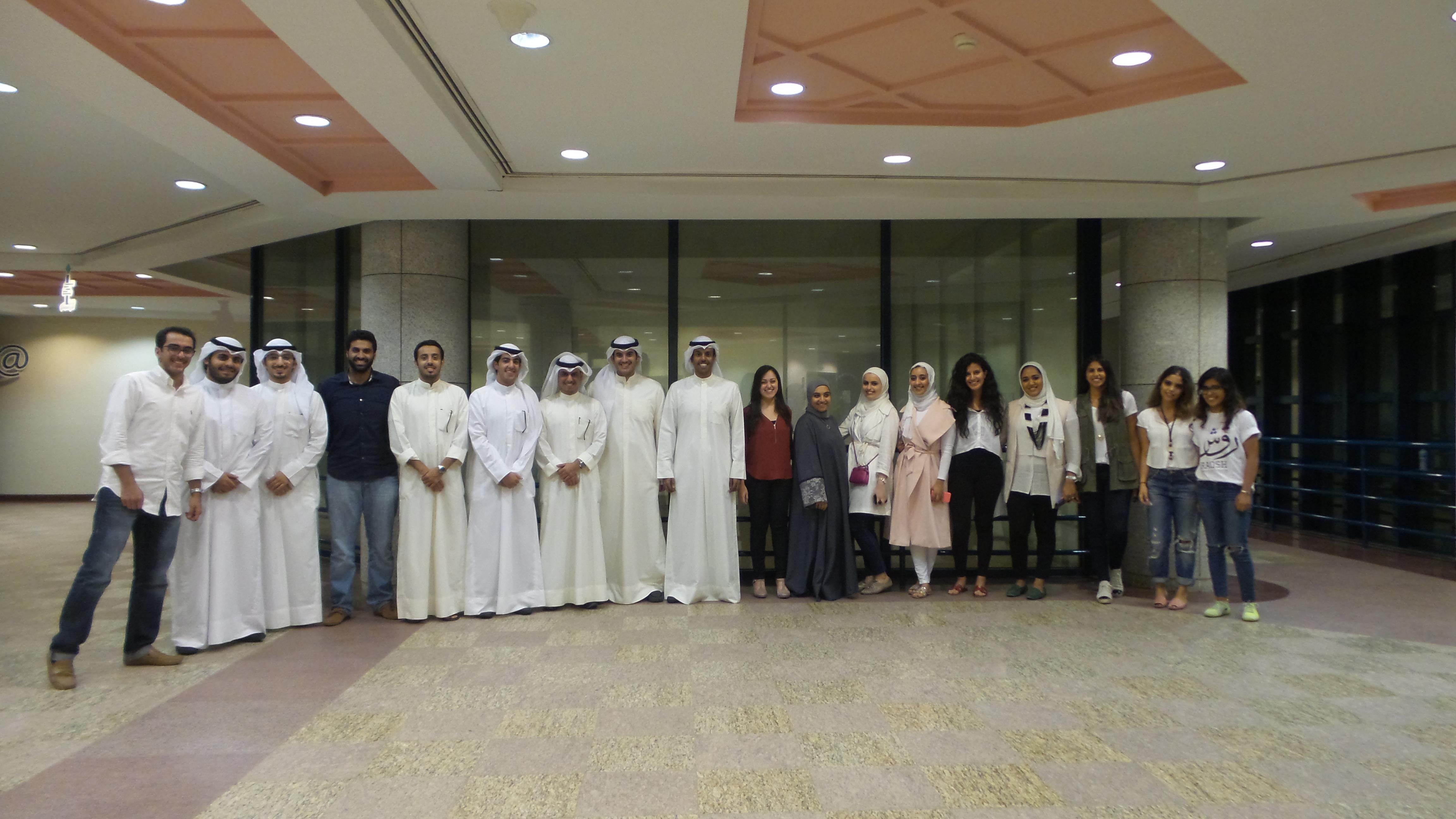 United Ambassadors MUN Training in Kuwait - Nabila Elassar with KILS, Kuwait University after UN4MUN