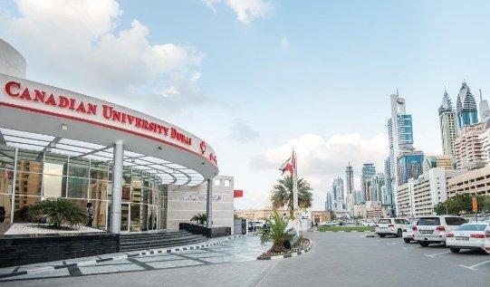 Dubai Academy - CUD