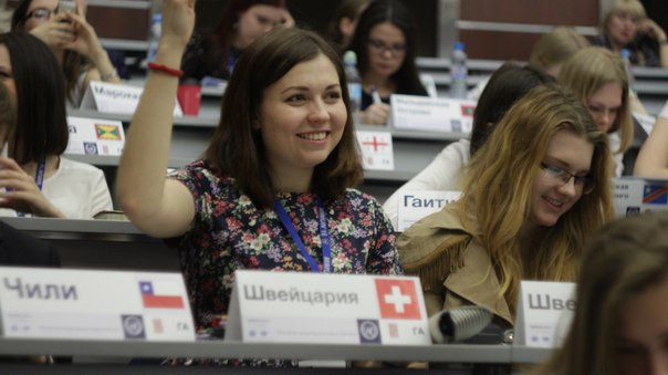 Moscow International Model United Nations 2016