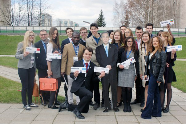 The French Model United Nations Committee at Moscow International MUN 2016