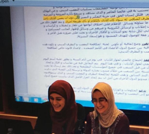 Arab Ambassadors Graduates Leading THIMUN Qatar Arabic MUN Committee_edited