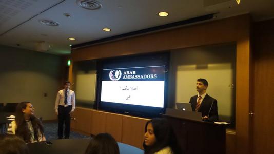 قصة نجاح في قطر - سفيرنا، جبرا داود بدور Success Story in Qatar! Our Arabic MUN Ambassador: Jabra Da