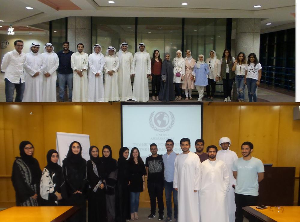 American University in Sharjah AUSMUN
