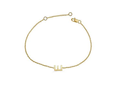 Mini Capital Initial Gold Bracelet