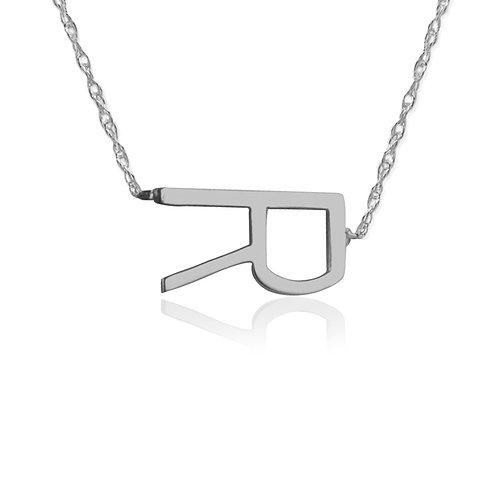 Jane Basch - Sideways Single Block Necklace