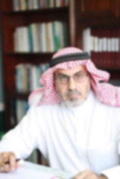 د.ابراهيم بن حمد القعيّد