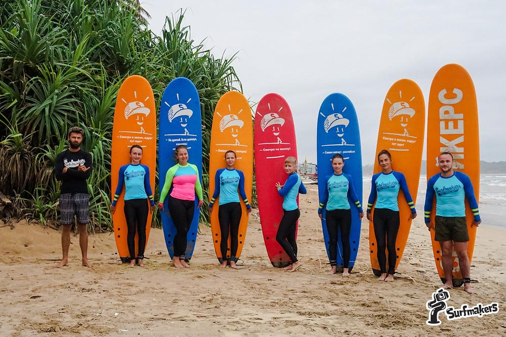 Surfmakers - это люди!