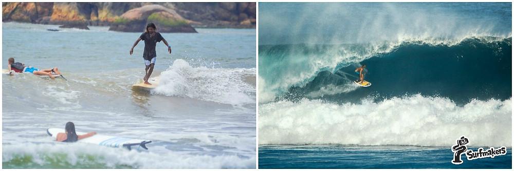 Большие и маленькие волны