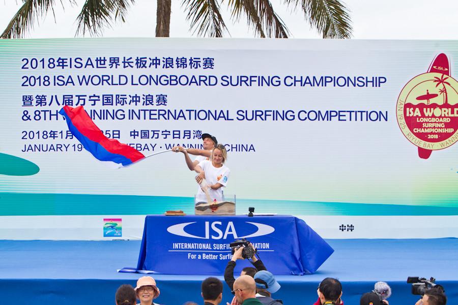 Российская сборная на ISA SG Longboard 2018