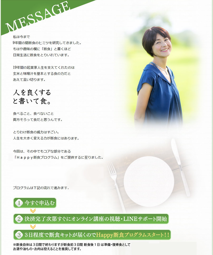message4.jpg